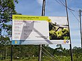 Maussakele Reservoir Entrance.jpg