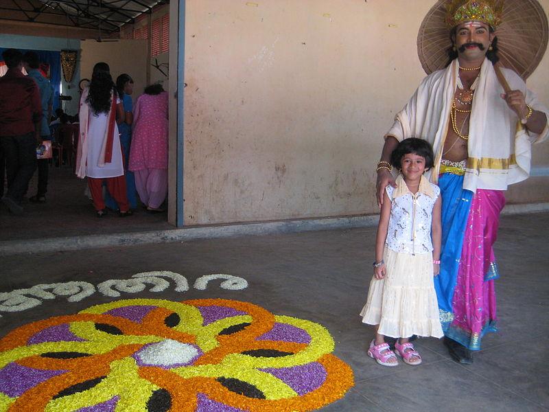 Onam, Onam greeting, Maveli, Mahabali, മാവേലി, മഹാബലി