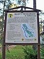 Mazowiecki Park Krajobrazowy tablica.jpg