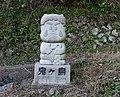 Megijima-女木島 (7037569927).jpg