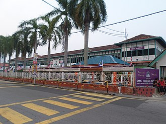 Education in Malaysia - Malacca High School in Malacca, the second oldest recorded high school in Malaysia.