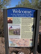 Memorial Trail Panel Picacho Peak SP.jpg