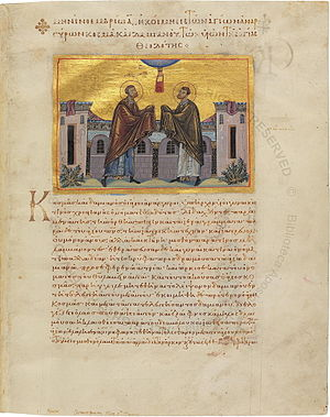 Menologium - Page from the Menologion of Basil II, depicting Saints Cosmas and Damian (11th century, Vatican Library).
