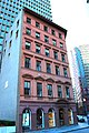 Merchants Bank Providence.jpg