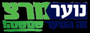 Meretz Youth - Image: Meretz Youth logo since 2013