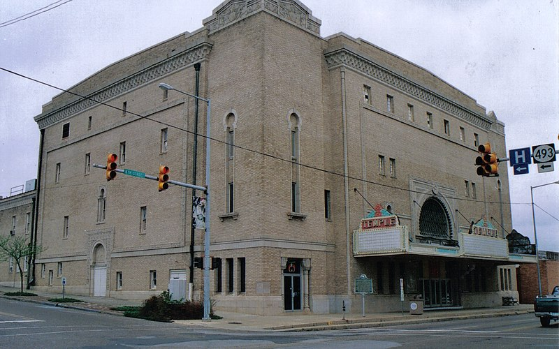 File:Meridian Temple Theater 1.JPG