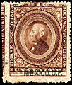 Mexico 1883 documents revenue F99.jpg