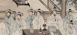 Meza klaso en Joseon.jpg