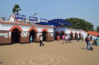 Midnapore - Midnapore Railway Station