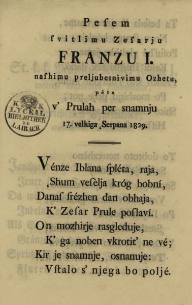 File:Miha Kastelic - Pesem svitlimu zesarju Franzu I.pdf