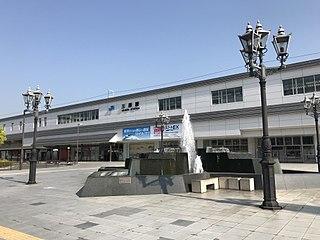 Mihara Station Railway station in Mihara, Hiroshima Prefecture, Japan