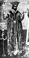 Mihnea al III-lea si fiul.jpg