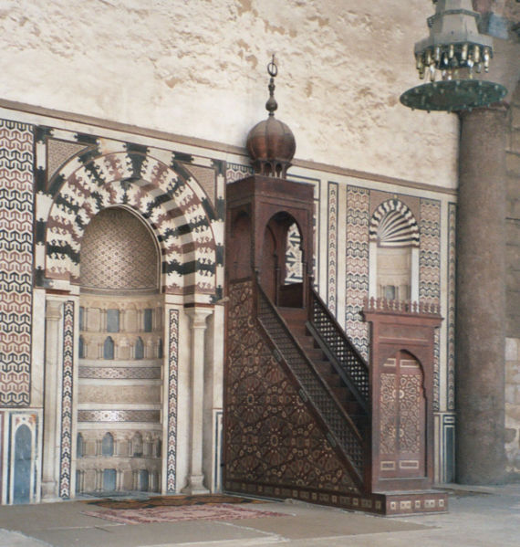 Study minbars the artistic significance stars in symmetry