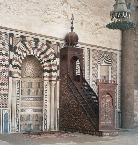 571px-Mihrab-minbar_an-nasir_mohammed.jpg