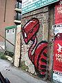 Milano - Graffiti lungo il naviglio pavese - Foto Giovanni Dall'Orto, 8-June-2008 2.jpg