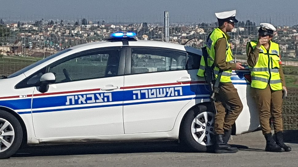 Military police of Israel