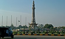 foto de Pakistan Movement Wikipedia