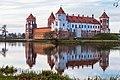 Mir, Belarus - panoramio (50).jpg