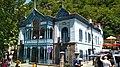 Mirza Riza Khan House in Borjomi.jpg