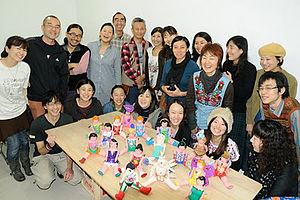 Miss Lupita project - Participants in a workshop in Tokyo
