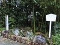 Miyashiro temple ruin corner stone of pagoda, Tarui, 2017.jpg