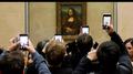 Mona Lisa tablosu.png