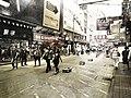Mong Kok, Hong Kong - panoramio (17).jpg