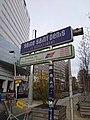 Montreuil (Seine-Saint-Denis) - Panneaux entrée département (déc 2018).jpg
