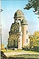 Monumentul Eroilor de pe Magura Ocnei 1973.jpg