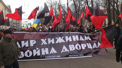 Moscow rally against censorship and Crimea secession 10.jpg