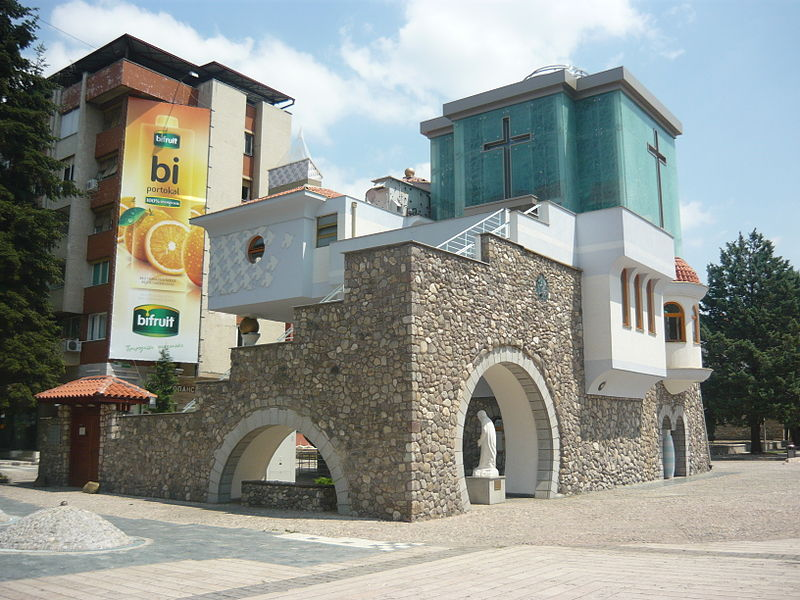 Ficheiro:Mother Teresa House Macedonia.JPG