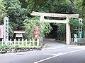 Motoori Norinaga no miya - Torii.jpg