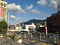 Mount Sarakurayama from Kurosaki Station.jpg