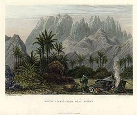 Вид горы джабал сирбал худ вудвард