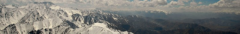 File:Mountains in Afghanistan banner.jpg