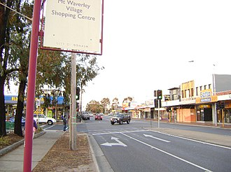 Mount Waverley, Victoria - Mount Waverley Village Shopping Centre, looking north along Stephensons Road
