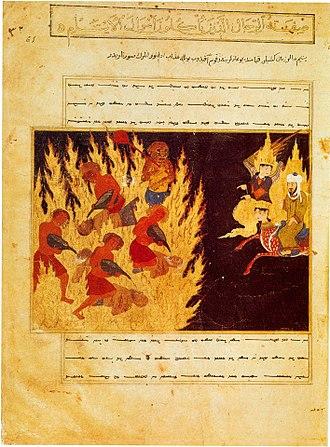 Zabaniyya - Image: Muhammad visits Hell from the Miraj Nameh