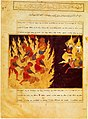 Muhammad visits Hell - from the Miraj Nameh.jpg