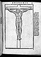 Mundinus, Anatomia Mundini Wellcome L0027534.jpg