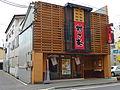 Murasaki Haramachi Shop.jpg