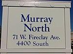 Murray North passenger platform sign, Aug 16.jpg