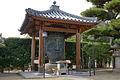 Muryokoji Wakayama04n3200.jpg