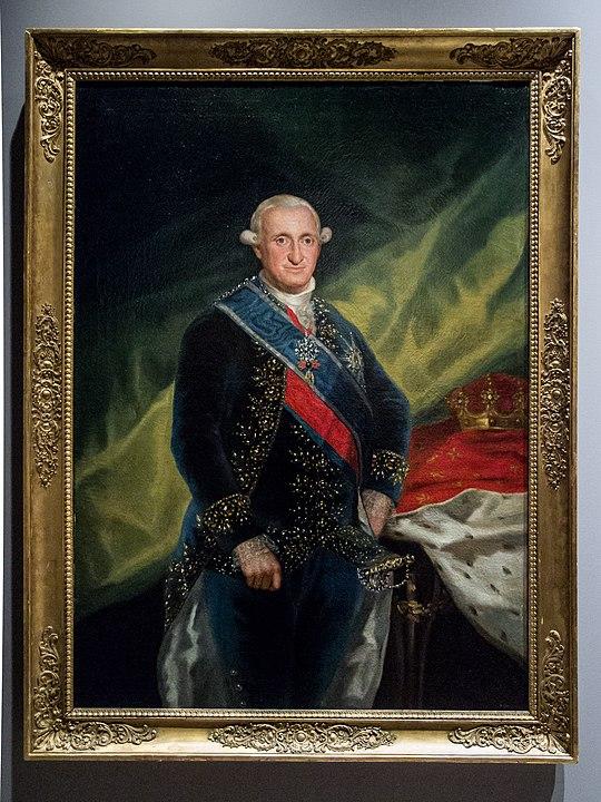 Museo_Provincial_de_Zaragoza _-_ PC301840.jpg