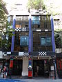 Museum Hundertwasser.JPG