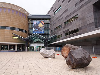 Museum of New Zealand Te Papa Tongarewa - Main entrance