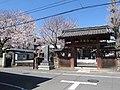 Myōzen-ji Sanmon (Fujisawa, Kanagawa).jpg