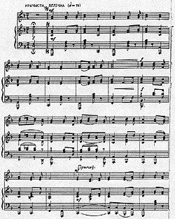 volkslied portugal
