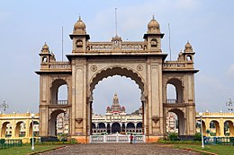 Mysore Palace Main Approach