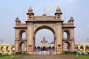 Mysore Palace - Image: Mysore Palace gate