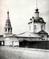 N.A.Naidenov (1883) V4.54 Voskresenie na Taganke crop.png